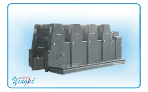 Offset Printer 4 Colors